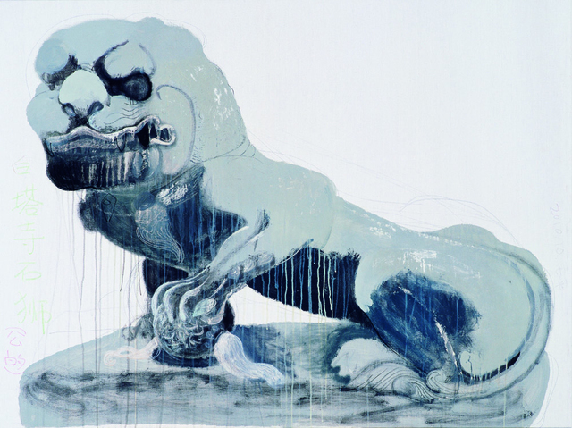 , 'Stone Lion of Bai ta Si (Male),' 2010, Wooson Gallery