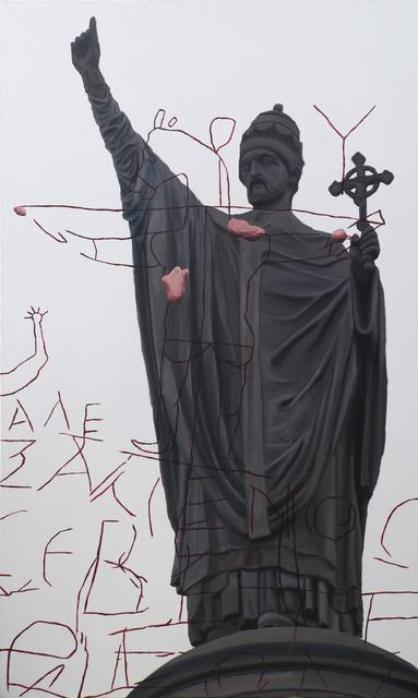, 'Deus vult! [God Vult!],' 2014 , Portas Vilaseca Galeria