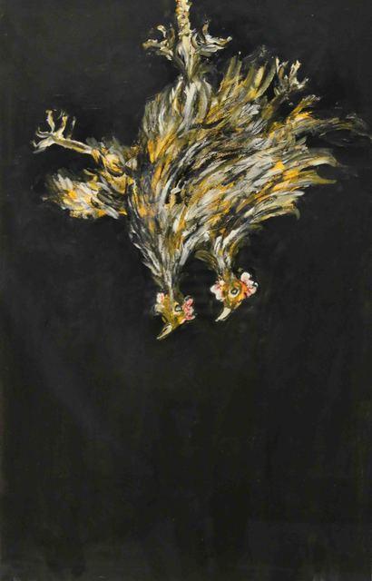 , 'Couple,' 1014, Al Ma'mal Foundation for Contemporary Art