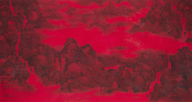 , 'Adrift on an Ocean of Cinnabar,' 2015, Rasti Chinese Art