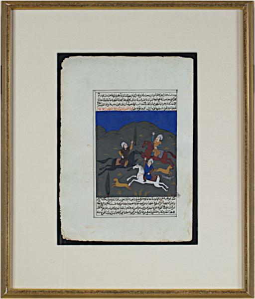 Unknown Artist, 'Three Hunters On Horseback (Persian)', Late 19th Century, David Barnett Gallery