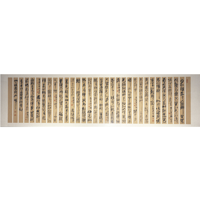 , 'Ten Ancient Tang Dynasty Poems Calligraphy ,' 2013, Hangzhou Calligraphy and Painting Society