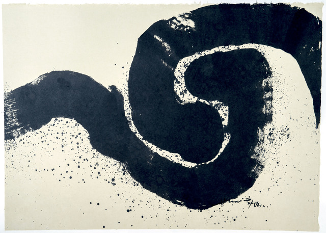 , 'Universe Swirl,' 1998, Longmen Art Projects