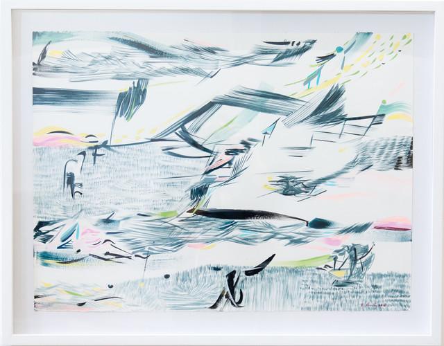 , 'Inner Journey 11,' 2018, C24 Gallery
