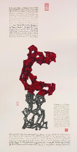 The Master of the Water, Pine and Stone Retreat 水松石山房主人, 'Recalling Zhong Kui', 2015, Rasti Chinese Art