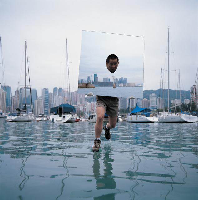 , 'Mirror. Hong-Kong,' 2006, Galerie Richard