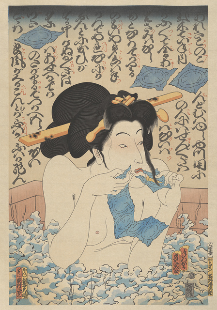 , 'AIDS Series/Geisha in Bath,' 2008, Catharine Clark Gallery