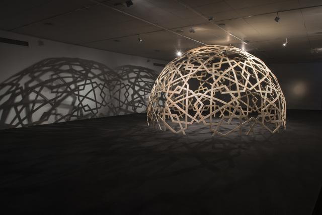 Mahmood Kaiss, 'The Dome', 2018, Zemack Contemporary Art