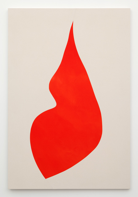 , 'Rotated Lips,' 2015, Casey Kaplan