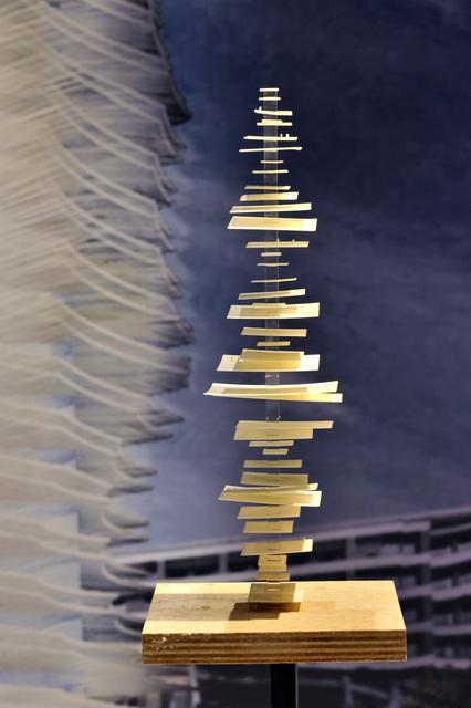, 'Slab Building,' , Japan House London