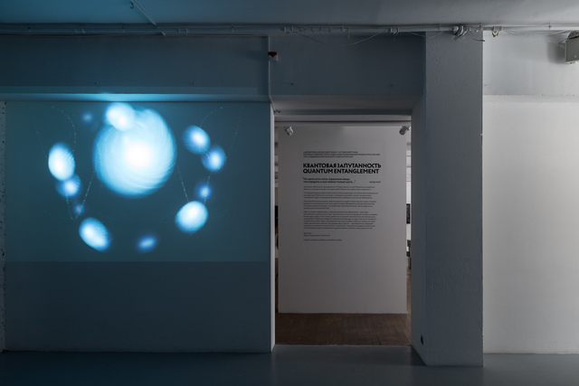 Sergey Shutov, 'The Butterfly Effect', 2014, Laboratoria Art & Science Space