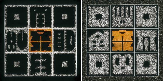 , 'Festival (Diptych),' 2000, Longmen Art Projects