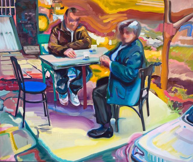 Yana Dimitrova, 'Coffee From Space and Time ', 2016, MIYAKO YOSHINAGA