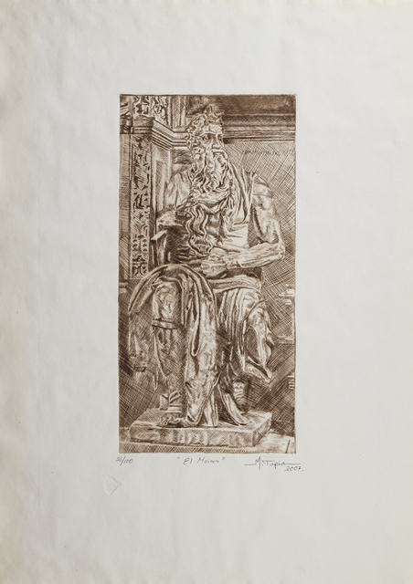 Miguel Angel Tapia, 'El moises', Bernardini Art Gallery & Auction House