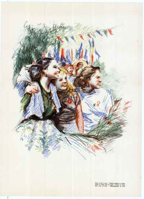 , 'Grup de fete in parc,' 1955, Nasui Collection & Gallery