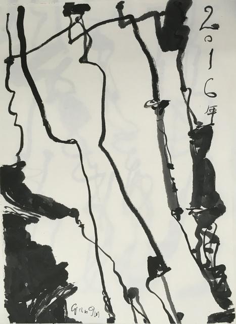 , 'Kudzu 葛藤,' 2016, Ink Studio