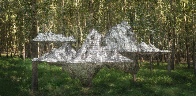 , 'Impression of Hongren's Landscape,' 2009, PARKVIEW ART Hong Kong