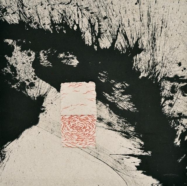 , 'Desire Scenery NO.0625 慾望風景系列0625,' 2010, Galerie du Monde