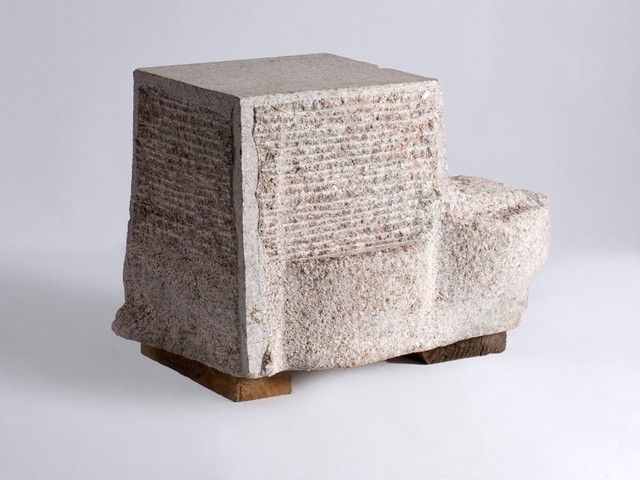 , 'A Piece of Stone,' 1984, Maison Gerard