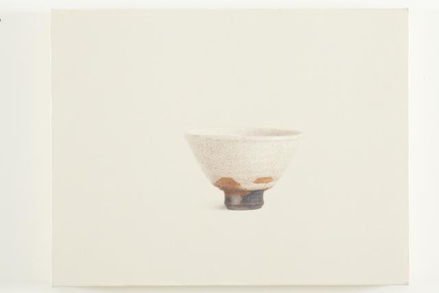 , '찻사발,' , Mikwang Gallery