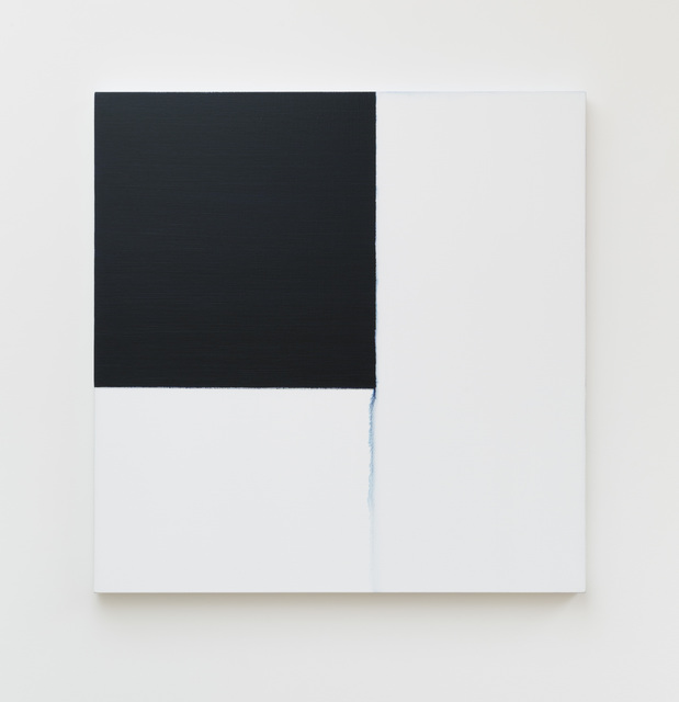 , 'Exposed Painting Byzantine Blue,' 2016, Frith Street Gallery