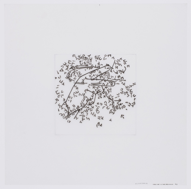 , 'WHEN ONE IS (SAY) BEGINNING #3,' 2003, Reynolds Gallery