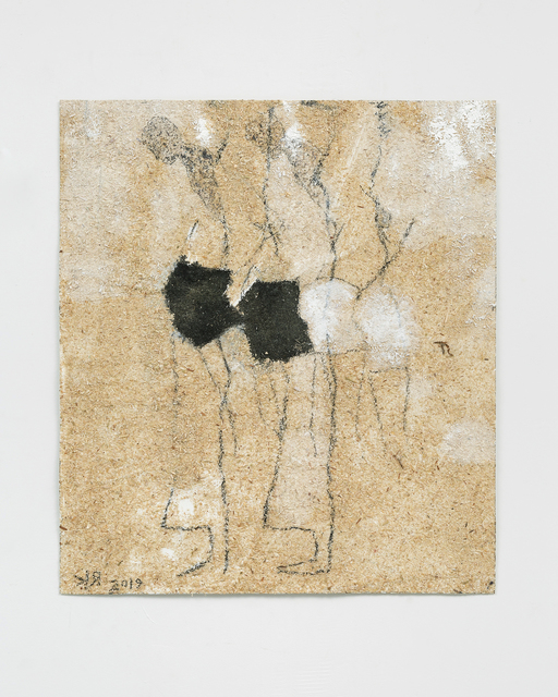 , 'Echolocation (Hinge Study),' 2019, Lora Reynolds Gallery