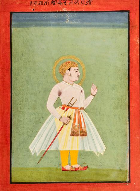 , 'Raja Karan Singh,' Mid 18th century, Kapoor Galleries / Graham Shay 1857