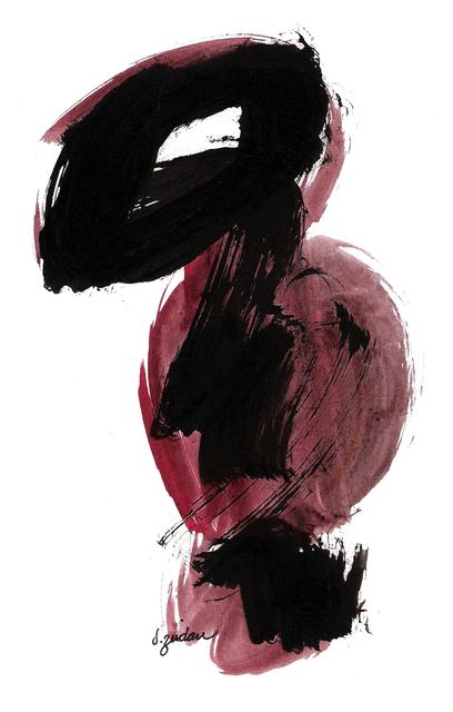 Salwa Zeidan, 'Untitled', Salwa Zeidan Gallery