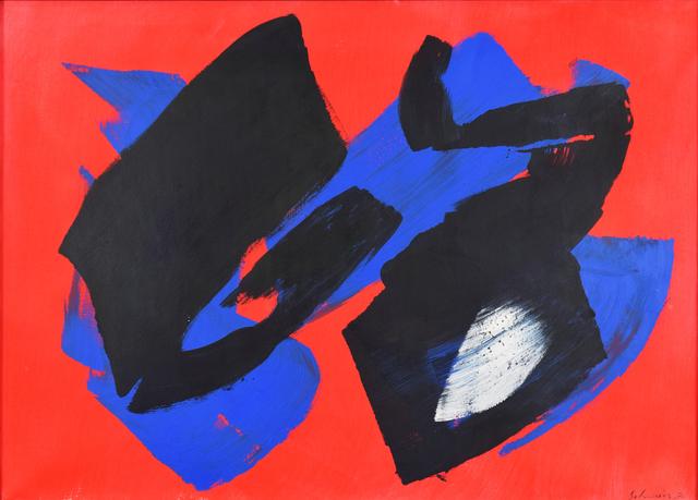 Gérard Schneider, 'Composition', 1974, Stern Pissarro