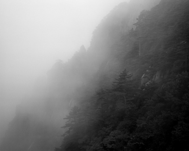 , 'Huangshan Summer 7, Anhui Province,' 2015, MO-Industries