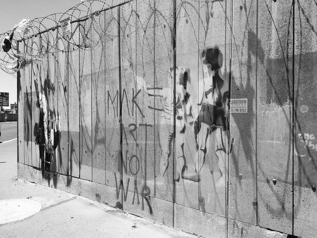 , 'Wall (Make Art Not War),' 2019, Black Box Publishing