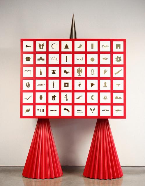", '""Mania"" cabinet,' 2008, Casati Gallery"