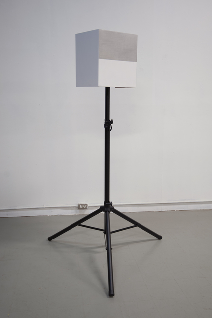 , 'Wayfinder C (Type-1),' 2017, Joseph Nease Gallery