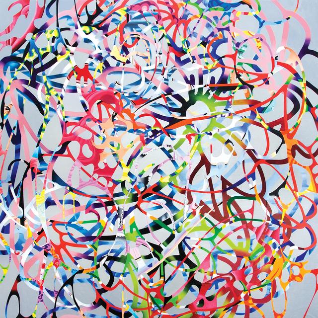 , 'Finger Tangle,' 2010-2011, Francis M. Naumann Fine Art