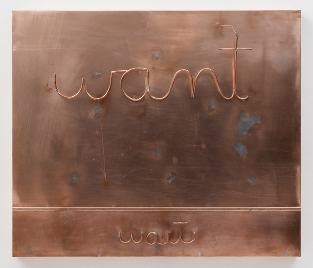 , 'Want with wait,' 2016, Alexander and Bonin