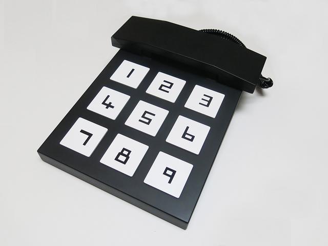 , 'Telephone,' 2015, Anton Kern Gallery