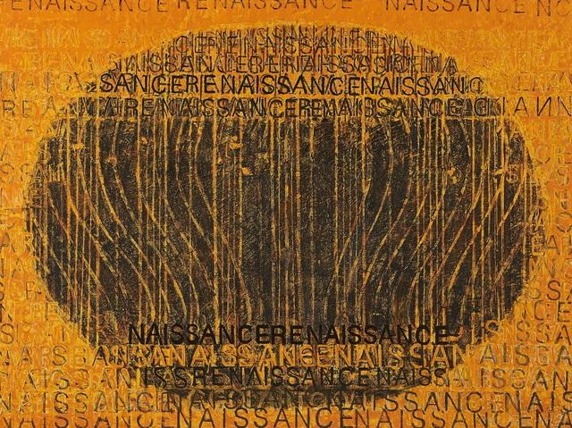 , '「○」-NAISSSANCERENAISSANCE ,' 2015, Sun Gallery