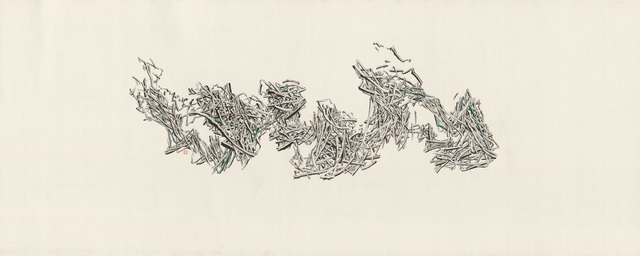 , 'Rock 《石》,' 2017, Rasti Chinese Art