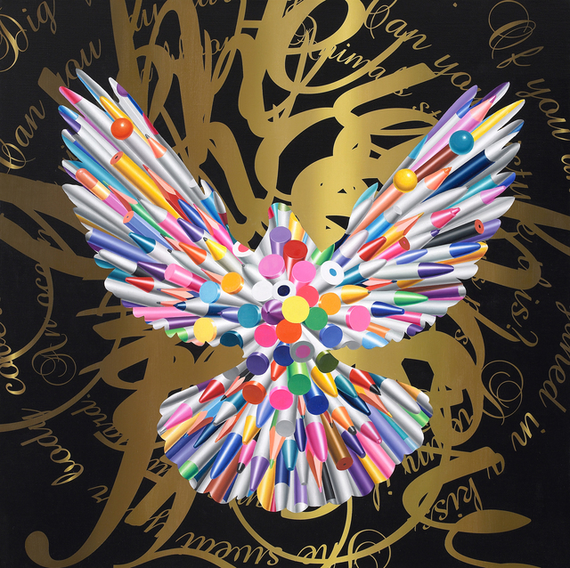 , 'Pens - When Doves Fly,' 2016, Parkview Green Art