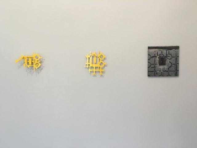 , 'Paseo Campo, Volantin1, Bilbao, Spain (drei Teile),' 2017, Sebastian Fath Contemporary