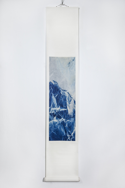 , 'Wrinkled Texture 32 ,' 2015, Galerie du Monde