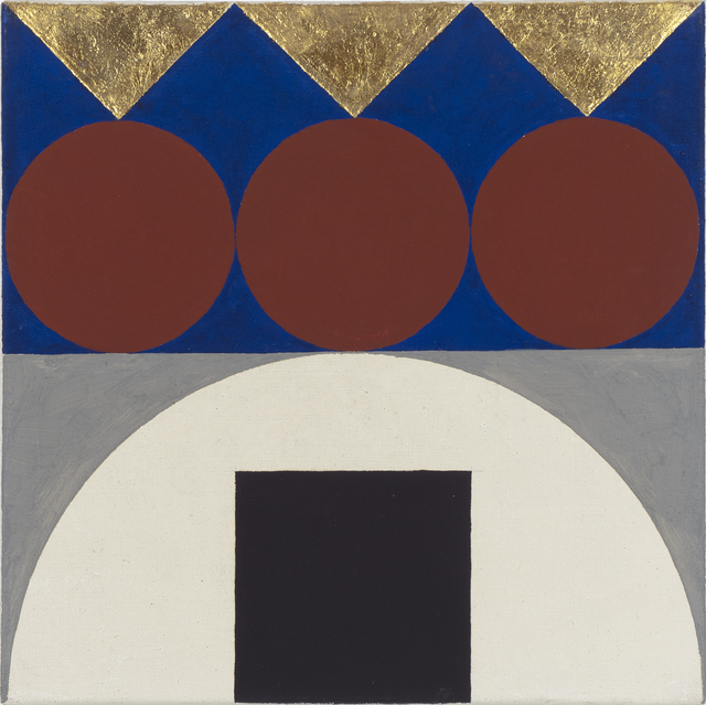 Heimo Zobernig, 'Untitled', 1984, Simon Lee Gallery