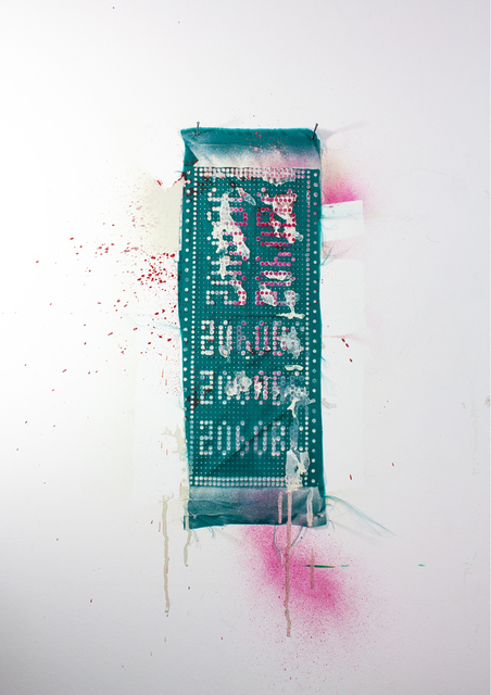 2060BC, 'Pepi II's Batista – obj. 1', 2020, Print, Ink, silk, nails, IFAC Arts