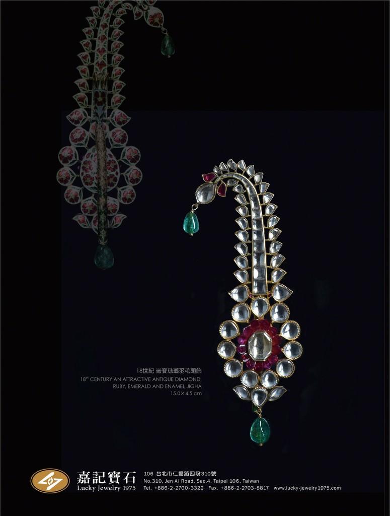 18th Century a royal antique diamond ruby, emerald and enamel jigha (head ornament)