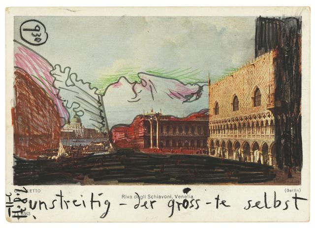 , 'Ohne Titel,' 1971, Ludorff