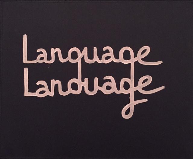 , 'Language,' 2015, Jérôme Poggi