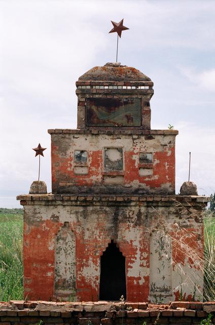 Gulnara Kasmalieva & Muratbek Djumaliev, 'Untitled (Red Mausoleum)', 2005, Winkleman Gallery