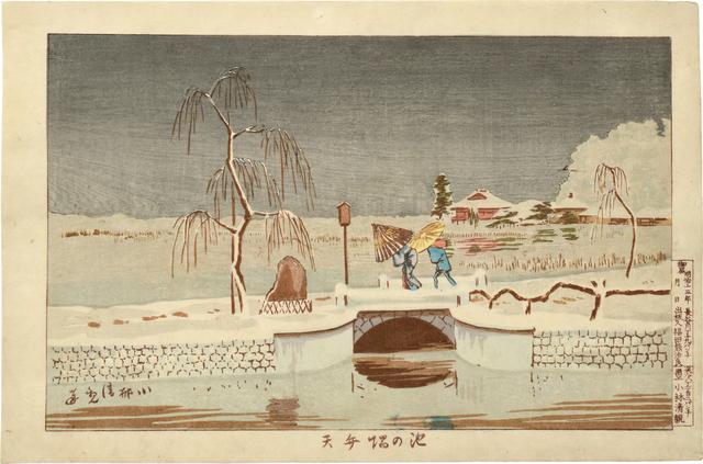 , 'Benton Shrine at Ikenohata,' ca. 1880, Scholten Japanese Art