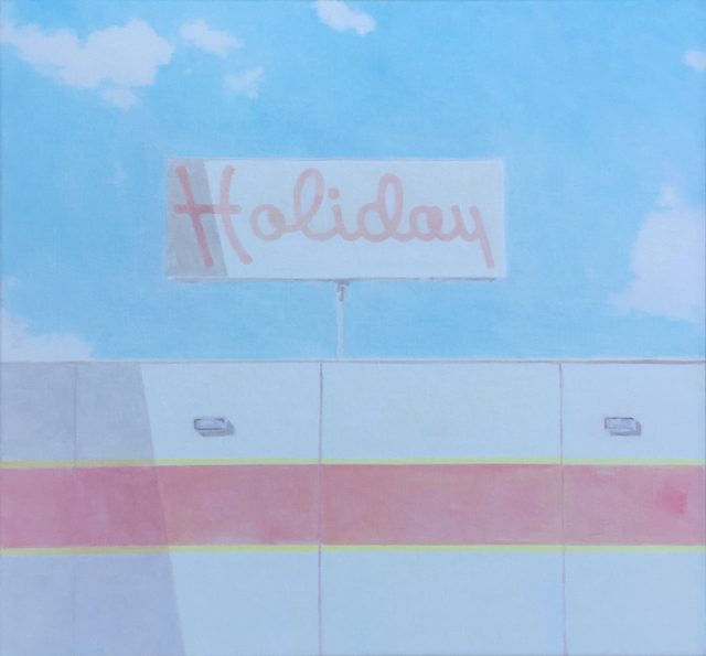 , 'Holiday (Inn),' 2017, Piermarq